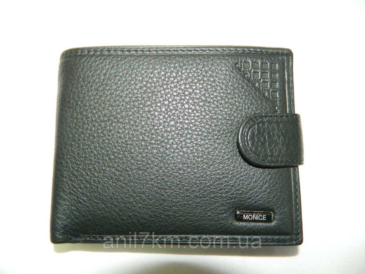 Мужской кожаный кошелёк-портмоне фирмы MONICE