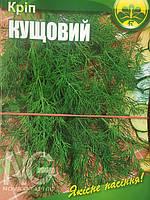"Семена укропа ""Кустовой""  20 грам"