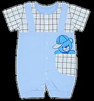 Детский песочник-футболка р. 80-86 ткань КУЛИР 100% тонкий хлопок ТМ АексТекс 3075 Голубой1 80