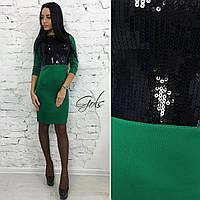 Котельное модное облегающее платье