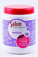 "Маска для волос ""Salon Professional"" ( Салон ) "" Увлажняющая"" , 1000 мл"