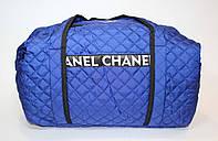 Женская спортивная сумка синего цвета
