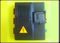 Коробка герметик под счетчик