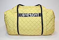 Сумка женская спортивная Love Love желтого цвета