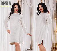 Батальное молочное вязаное платье с полосками. Арт-9646/3