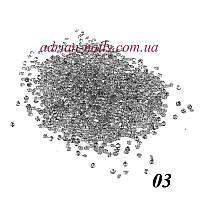 ХРУСТАЛЬНАЯ КРОШКА Черный бриллиант  (100 ШТ)