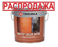 Лак антисептический TIKKURILA VALTTI COLOR SATIN для древесины, 2,7л