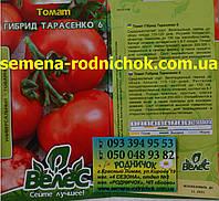 Томат Гибрид Тарасенко 6  среднерослые, среднеспелый с красными круглыми плодами слегка приплюснутые (0,15 г )