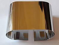 Кольцо для салфеток (гладкое, без тиснения) нерж. з/п 9010702