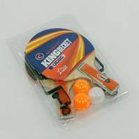Ракетка для настольного тенниса, с сеткой, 2 ракетки + 3шарика