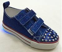 Детские мокасины, слипоны - кеды для девочки , светящиеся синие на липучках со стразами