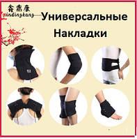 Электрический многофункциональный инфракрасный тепловой комплект мокса прижигания колена, плеча,шеи, лодыжки
