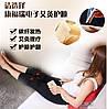 Электрический многофункциональный инфракрасный тепловой комплект мокса прижигания колена, плеча,шеи, лодыжки, фото 2