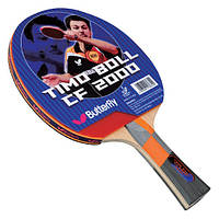 Ракетка для настольного тенниса (пинг понга) Batterfly TimoBall 2000
