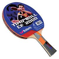 Ракетка для настольного тенниса Batterfly TimoBall 2000, древесина (B-TB2000)