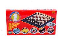 Шашки-шахмати 7 в 1 9862А р.29*14,8*3,5 см.