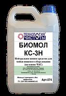 Нейтральное моюще-дезинфицирующее средство (на  ЧАС)Биомол КС- 3Н