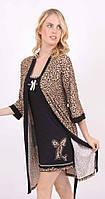 Комплект женский  ночная сорочка и халат  Nicoletta