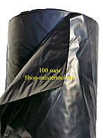 Пленка полиэтиленовая строительная черная 100 мкм рукав 150 см