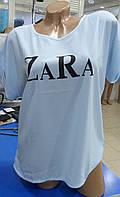 """Красивая голубая блуза с надписью """"Zara"""""""