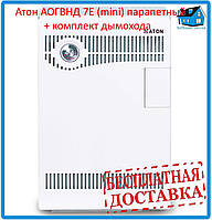 Котел газовый парапетный Атон АОГВМНД 7Е mini + труба