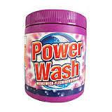 Отбеливатель ― пятновыводитель Power Wash  цветного белья 600 г (Германия)