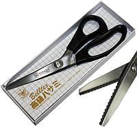 Ножницы швейные ЗигЗаг Nikken, 23 см