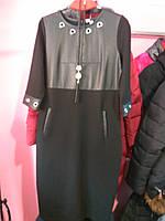 Платье с биокожей