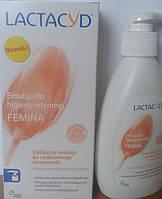 Гель для интимной гигиены Lactacyd Femina 200 мл.