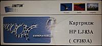 Картридж HP LJ 83А (CF283A) black Uniton лицензия
