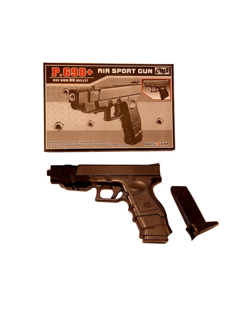 Пистолет CYMA P.698 + с пульками