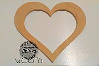 Сердце из фанеры h-10 см.