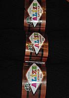 Пряжа нитки для вязания Lanagold Ланаголд 800 черный