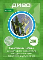 Гербицид ДИВО, ВГ 200г