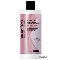 Шампунь для волос (для придания блеска c ценными маслами Brelil Professional Numero Supreme Brilliance Shampoo