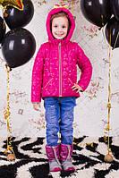 Демисезонная куртка для девочки Алиса, фото 1