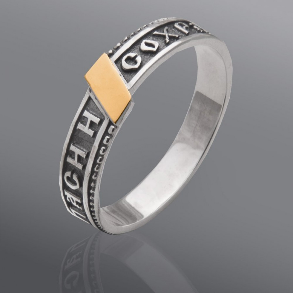 Серебряные кольца Спаси и Сохрани 2.19, 17.5