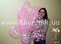 Прозрачный шар с конфетти в форме розовых звездочек