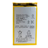Аккумулятор ExtraDigital для Sony Xperia Z3 D6603 (3100 mAh)