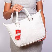 Белая матовая молодежная сумочка через плечо