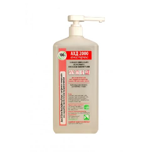 АХД 2000 Засіб для дезінфекції  Експрес 1 л (12 шт/ящ)