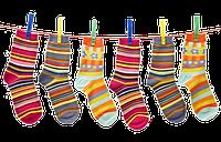 Чем отстирать детские носки?