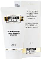 Kosmoteros Крем для жирной и комбинированной кожи с матирующим эффектом, 50 мл