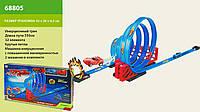 Игрушка - трек гоночный с петлями, 2 машинке в комплекте 550 см 68805