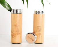 Структуризатор воды - стакан Экология Чжуюнь в бамбуковом корпусе (260 мл).Вода долголетия дома и на работе.