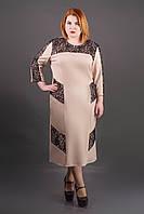 """Платье большего размера """"Грация"""" 54 р."""