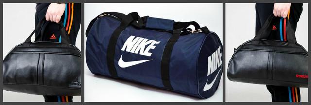 фотография спортивных сумок