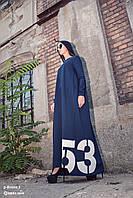 Платье  женское,синее, осень-зима P-BRONX1