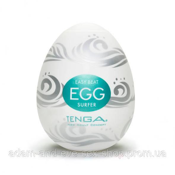 Мастурбатор Tenga Egg Surfer Сёрфер