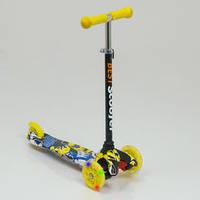 Самокат трехколесный Best Scooter  MINI